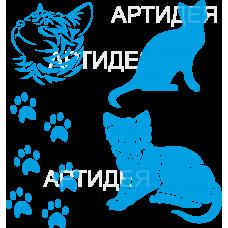 """Трафарет """"Кошки"""" Арт. 23976"""