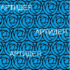 """Трафарет """"Розы"""" Арт. 23975"""