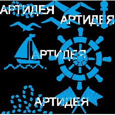 "Трафарет ""Морской №1"" Арт. 23973"