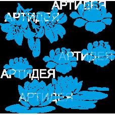 """Трафарет """"Цветы №1"""" Арт. 23978"""