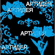 """Трафарет """"Цветы №2"""" Арт. 23977"""