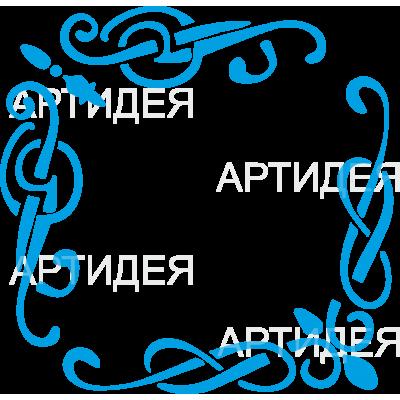 "Трафарет ""Завитки №2"" Арт. 23979"