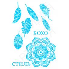 """Трафарет """"Boxo"""" Арт. 23379"""