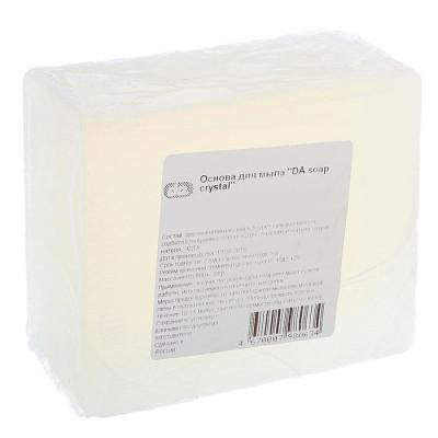 Прозрачная мыльная основа DA Soap (Россия)