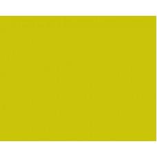 Жёлтый, пигмент косметический гелевый