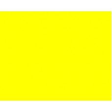 Жёлтый кристальный, пигмент косметический гелевый
