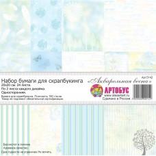 Набор бумаги для скрапбукинга 20х20 см Арт.5142