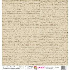 Бумага для скрапбукинга 30*30 см арт. 3533 180 г./м.кв.