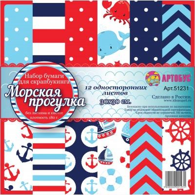 "Набор бумаги для скрапбукинга "" Морская прогулка "" 30х30 см арт. 51231"