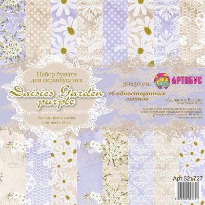 "Набор бумаги для скрапбукинга "" Daisies_Garden_purple"" 30х30 см арт. 521727"