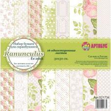 "Набор бумаги для скрапбукинга "" Rananculus"" 30х30 см арт. 521734"