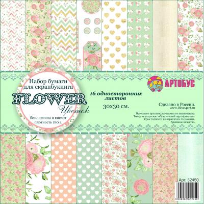 "Набор бумаги для скрапбукинга "" Цветок"" 30х30 см арт. 52450"