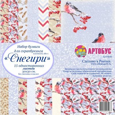 """Набор бумаги для скрапбукинга """" Снегири"""" 30х30 см арт. 535087"""