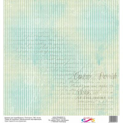 Бумага для скрапбукинга арт. 31431