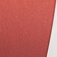 Бумага перламутровая дизайнерская Shyne Red А4