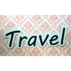 """Вырубки (высечки) для скрапбукинга """"Travel"""" набор 5шт Арт.5588"""