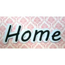 """Вырубки (высечки) для скрапбукинга """"Home""""  набор 5шт Арт. 2858"""